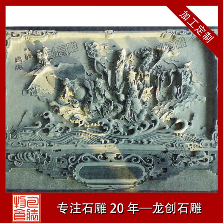 石刻浮雕图片