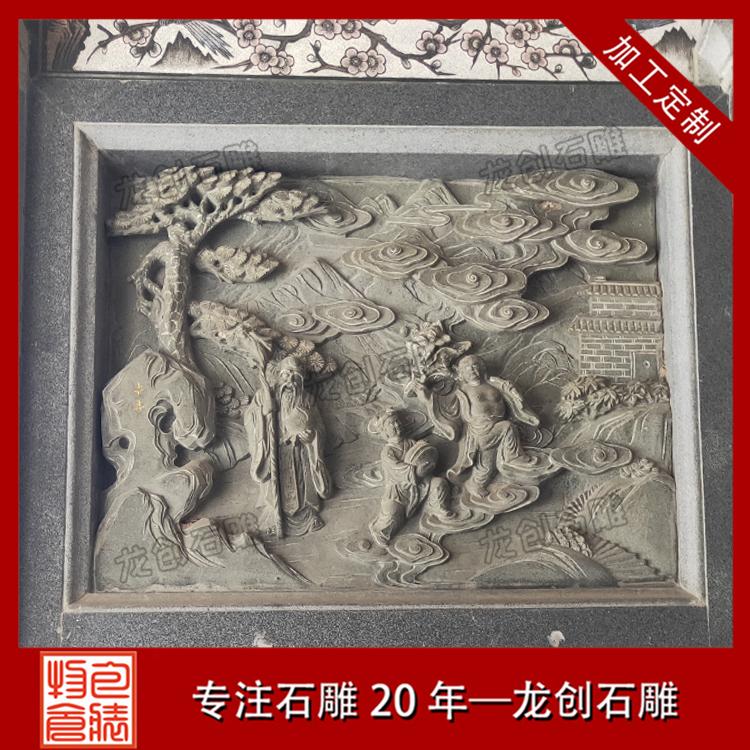 石头浮雕样式及图片