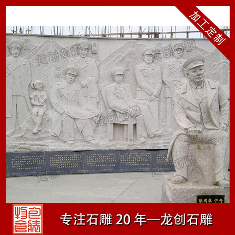 文化浮雕墙制作图片及样式