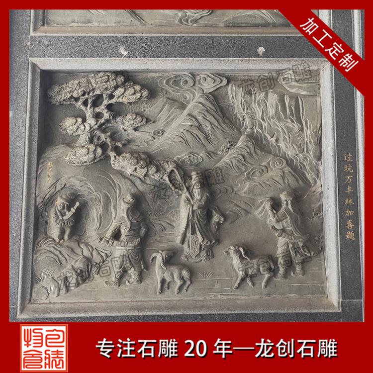 石雕浮雕定制图片