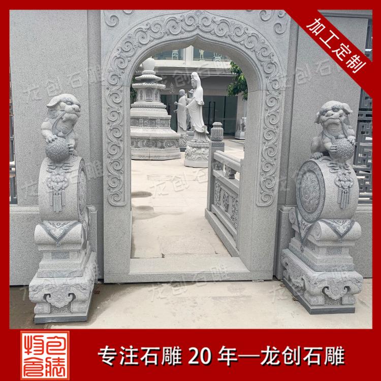 石门墩样式图片