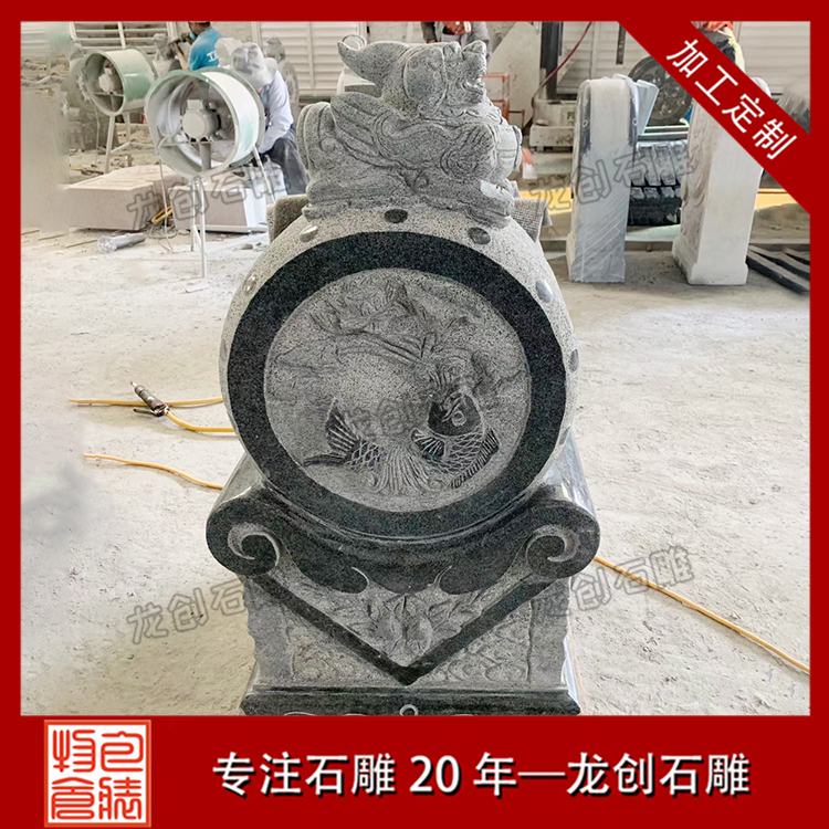 石雕抱鼓石样式图片