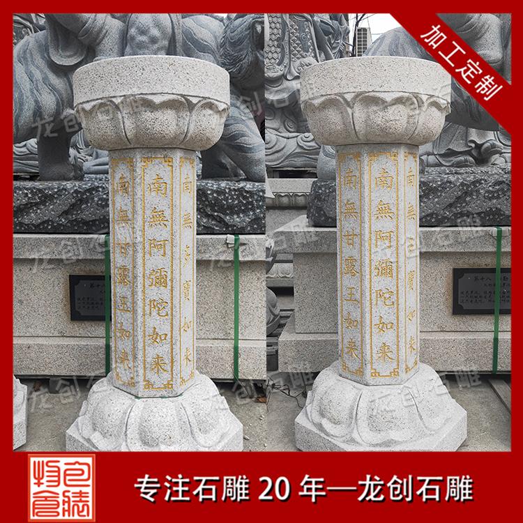 寺庙出食台石雕图片