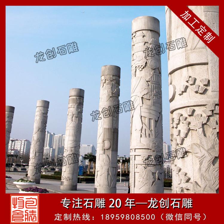 石雕文化柱样式及图片