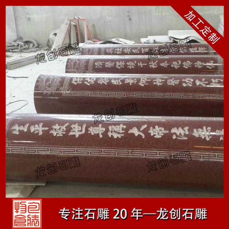 石材圆柱图片