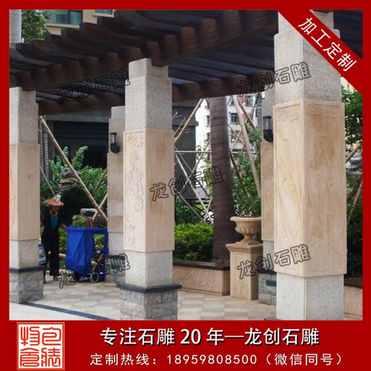 石材方柱子图片