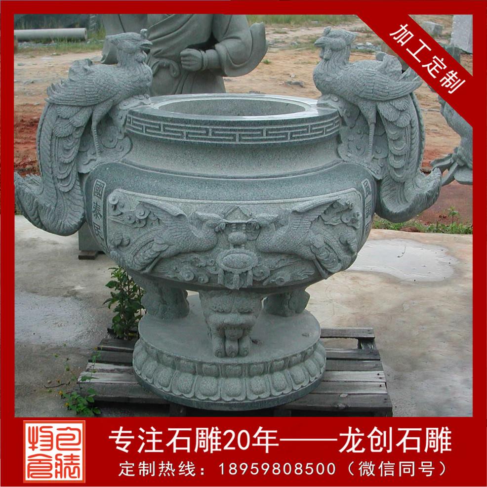 寺庙石雕香炉
