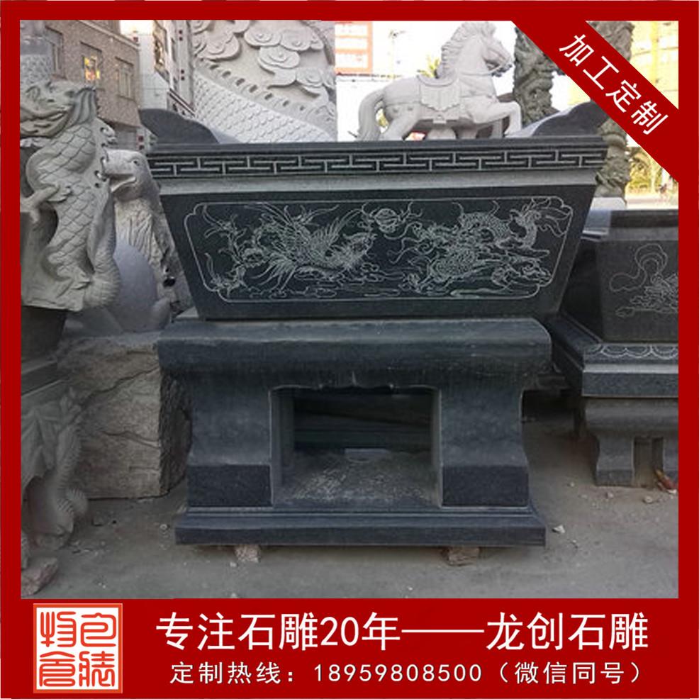 石雕香炉多少钱