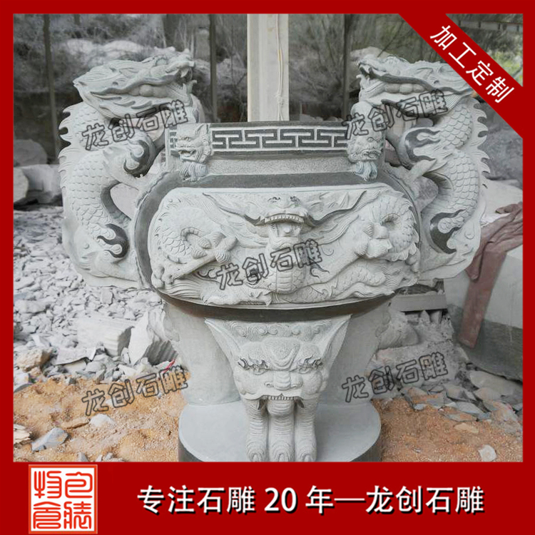 石雕烧香炉图片