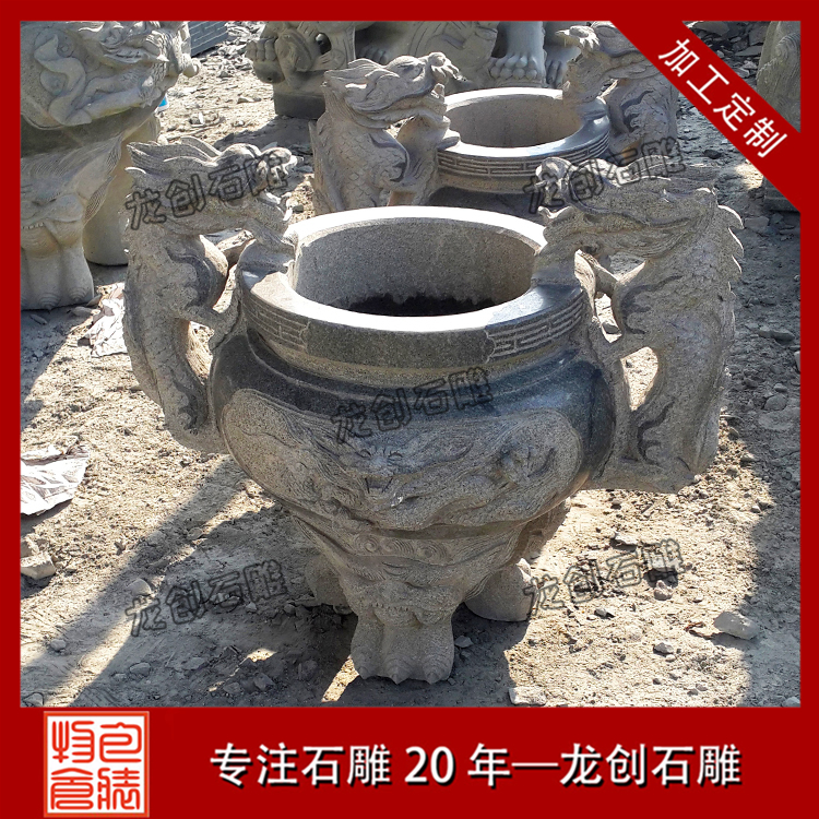 圆形香炉石雕图片及样式