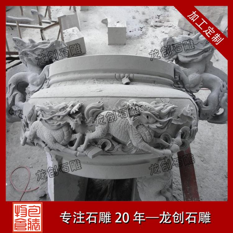 石雕香炉图片展示