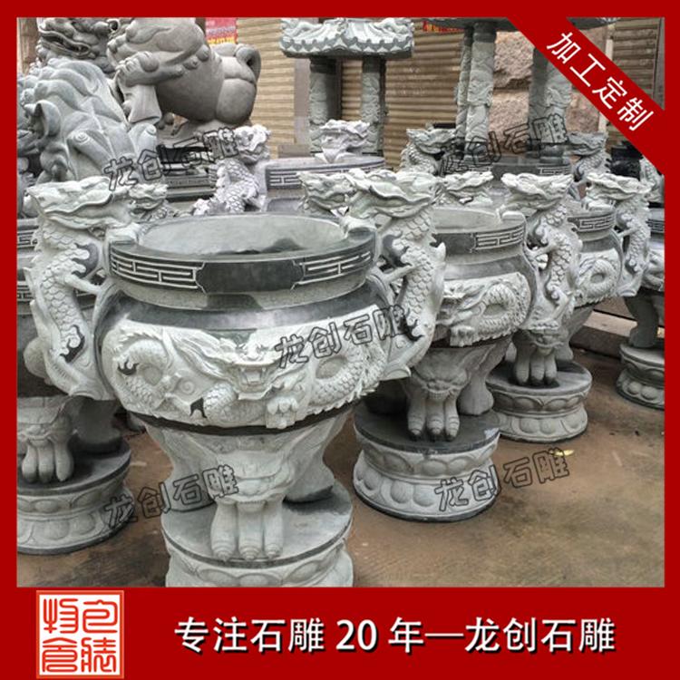 石雕香炉图片