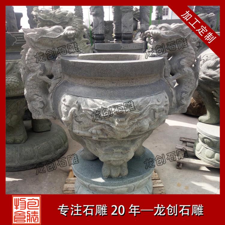 青石香炉石雕图片