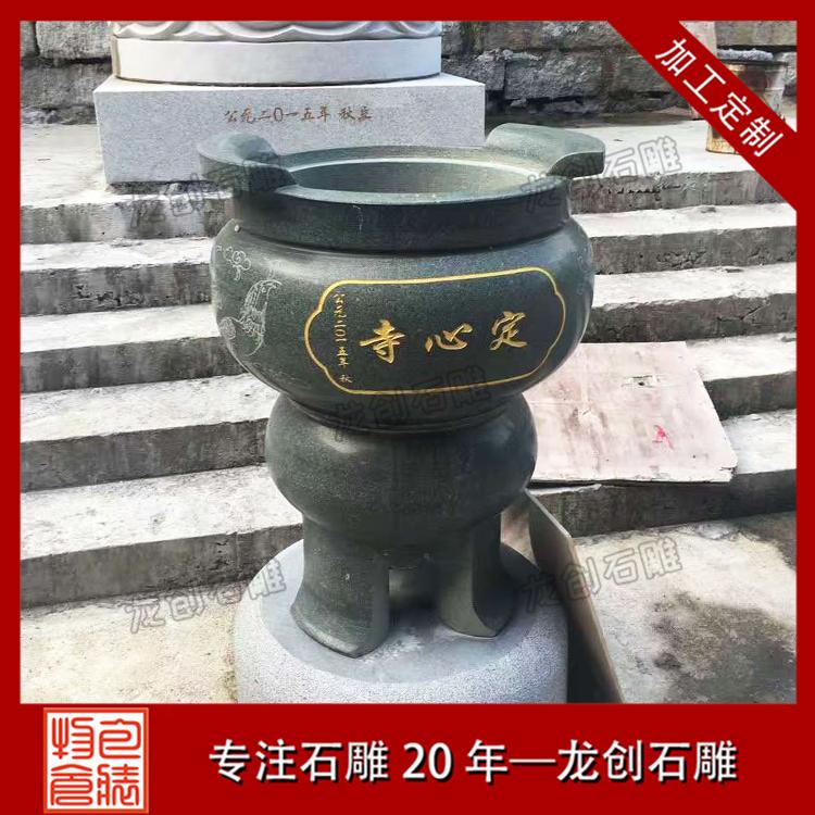 圆形石材香炉图片