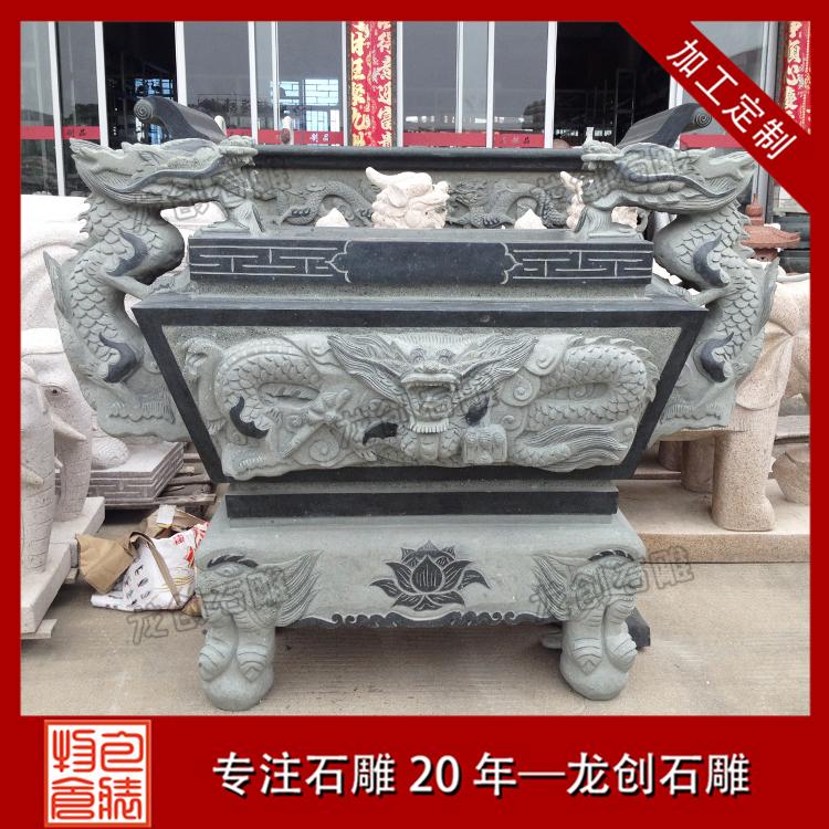 信誉好的寺庙石雕香炉 石材香炉生产厂家