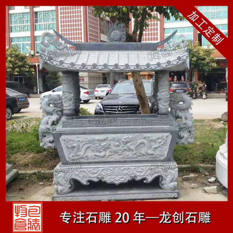 寺庙石雕香炉 寺庙石雕香炉厂家