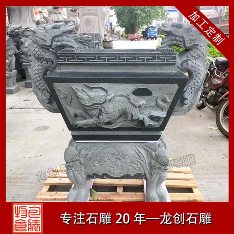 石雕香炉和供桌图片大全