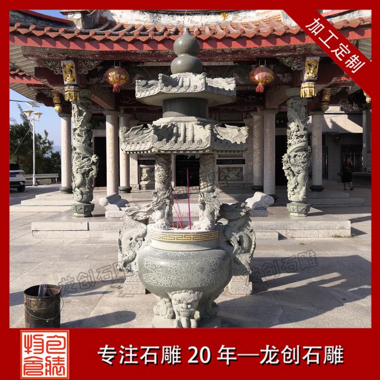 定制寺院石雕香炉 有顶盖石雕香炉价格