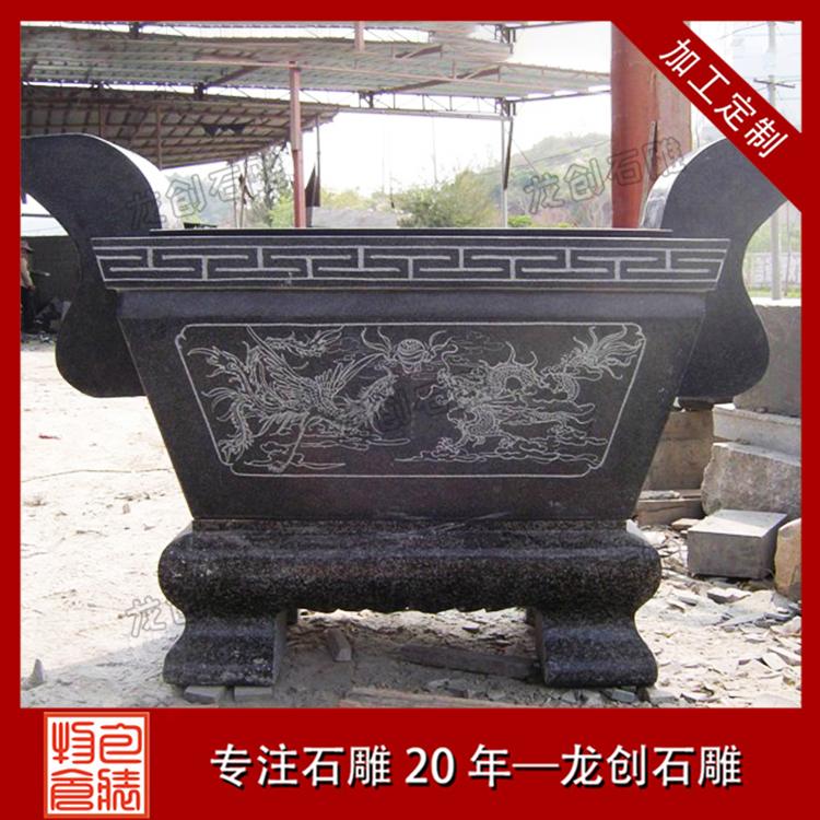 香炉石雕图片