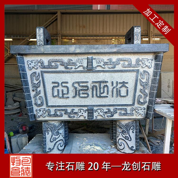 石雕焚香炉图片