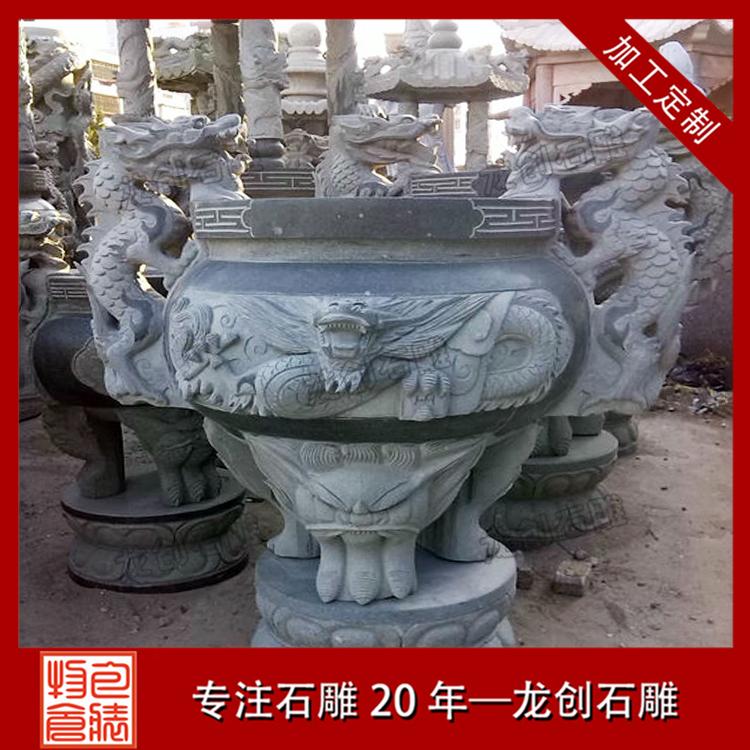 寺庙石雕香炉图片