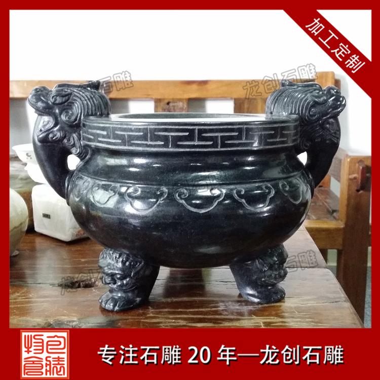 石雕圆香炉图片