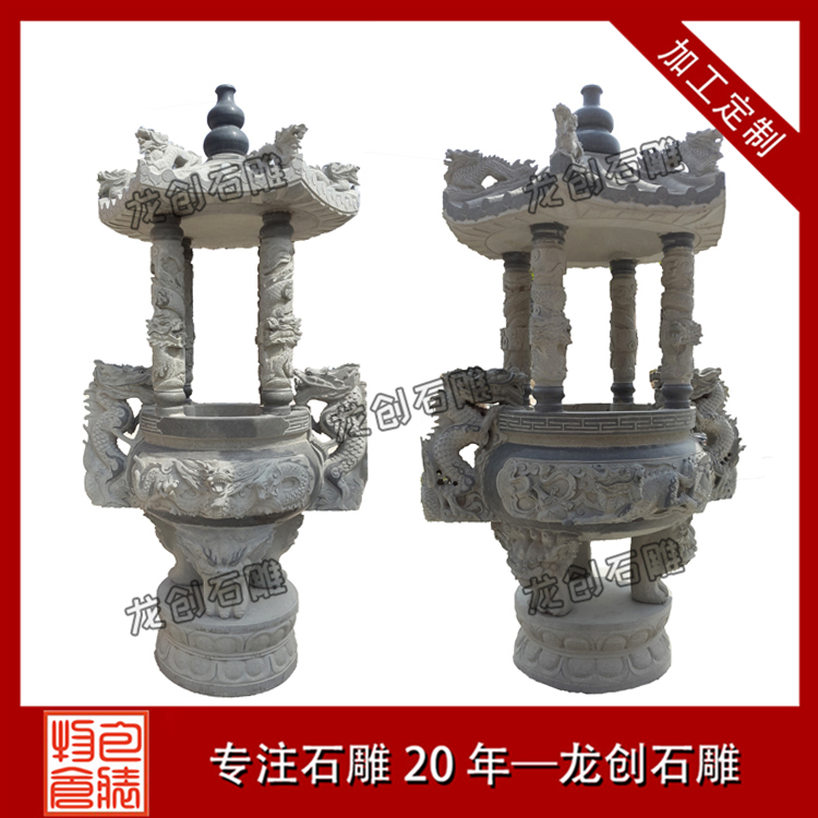 精品石材香炉 室外石材香炉图片