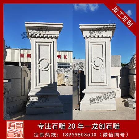 别墅大门口石材方柱造型 门厅石材方柱子图片
