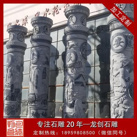 厂家定做石雕图腾柱价钱 石雕文化柱多少钱