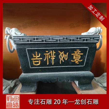 惠安石雕香炉 石雕香炉价格