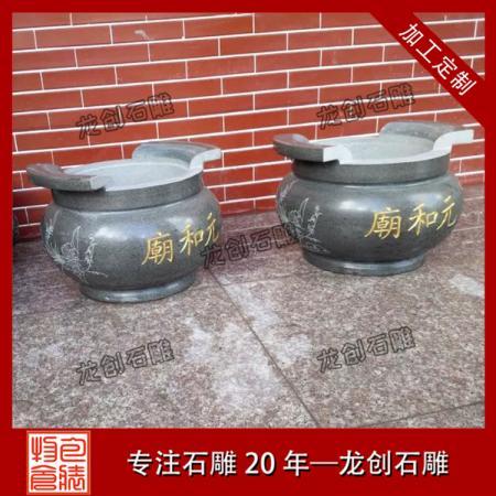 福建惠安石雕香炉 石香炉 石材供桌定制厂家