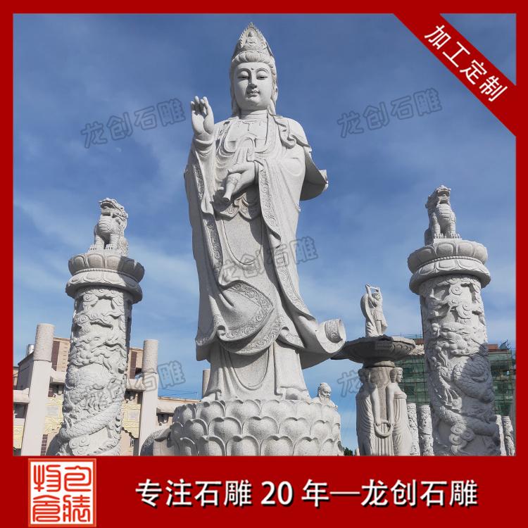 大型石雕观音图片