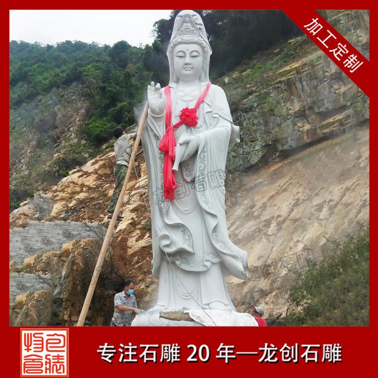 石雕滴水观音菩萨图片