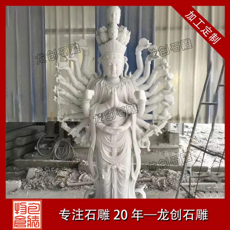 石雕观音雕塑图片