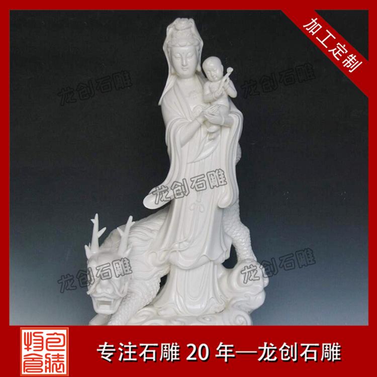 送子观音石雕像图片