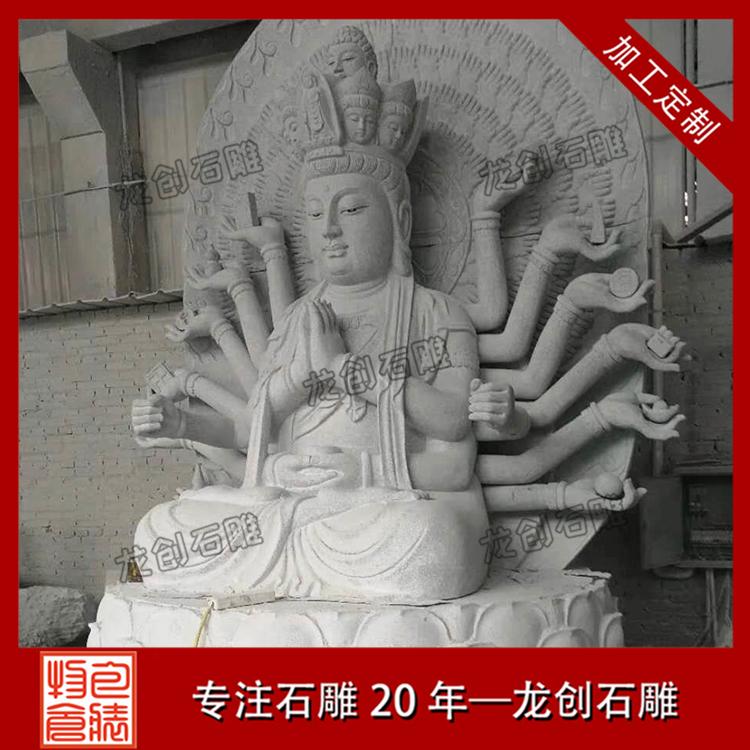 石雕观音佛像图片