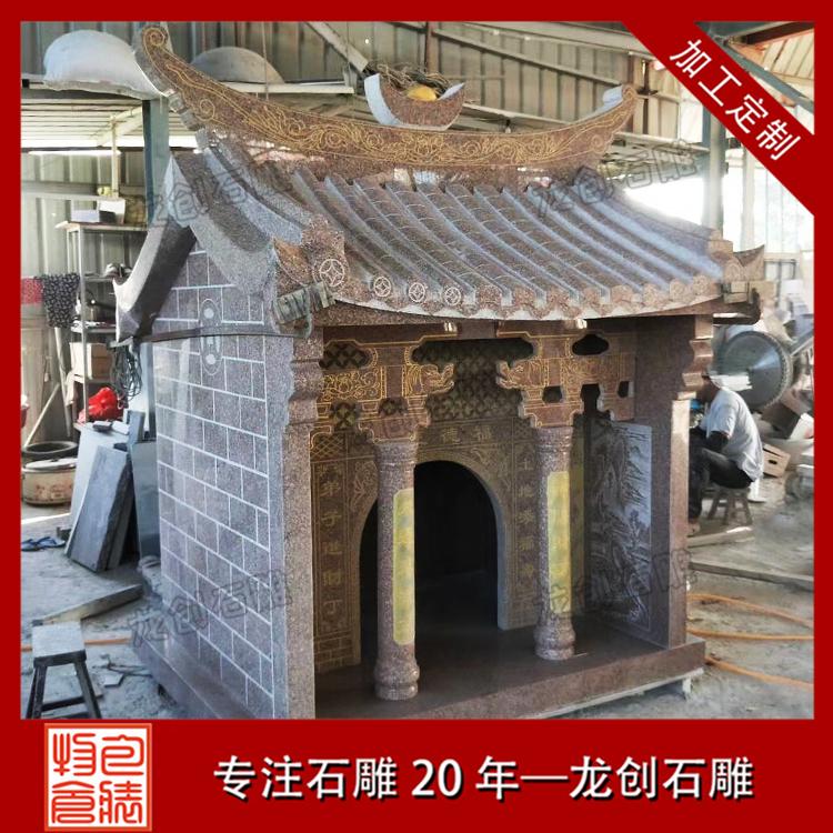 石雕土地庙图片