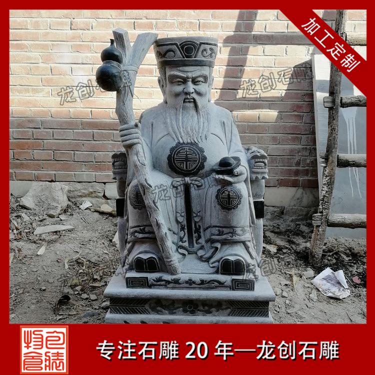石雕土地公土地婆佛像图片