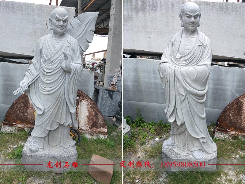 十八罗汉石雕价格 十八罗汉像石雕厂