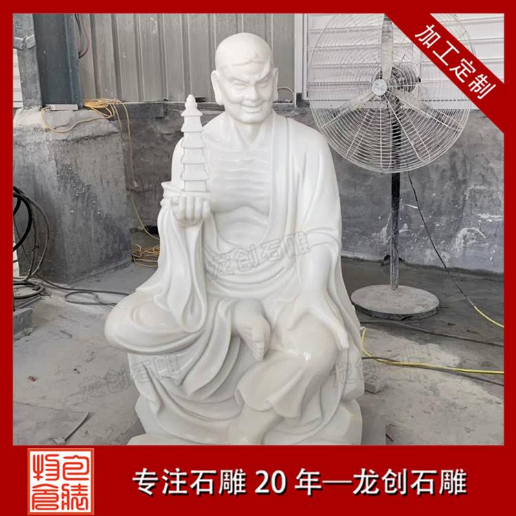 汉白玉石雕十八罗汉图片