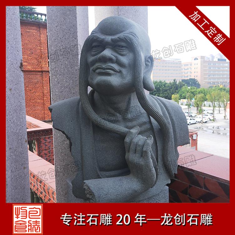 石雕十八罗汉雕刻图片