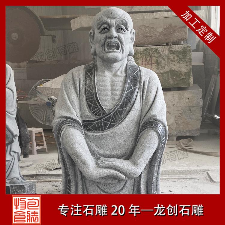 寺庙石雕十八罗汉图片