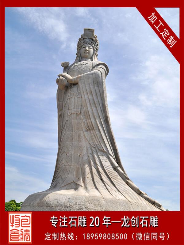 石雕妈祖的图片及介绍
