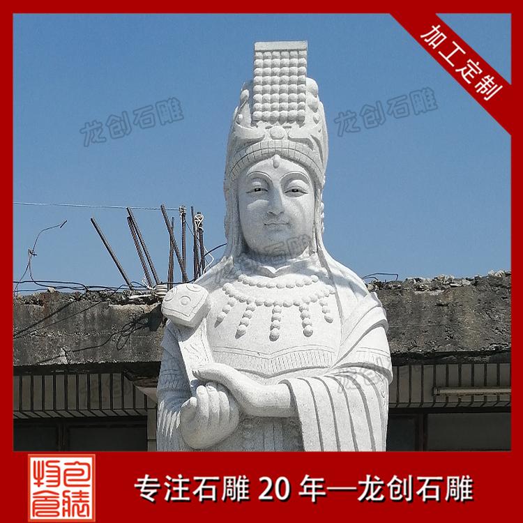 大型石雕妈祖 惠安工艺制作石雕妈祖像