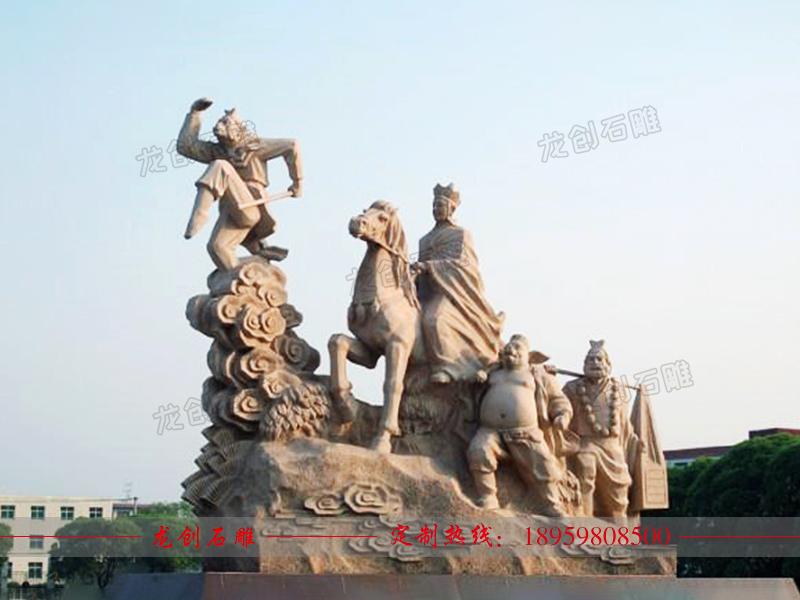 西游记人物雕塑图片
