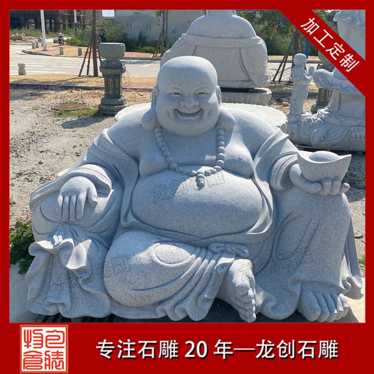 弥勒佛石雕像图片