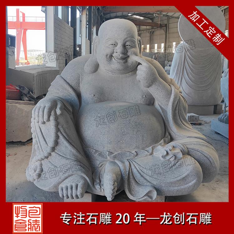石雕弥勒佛摆件图片