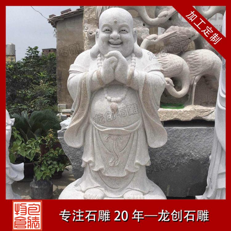 石雕弥勒佛图片