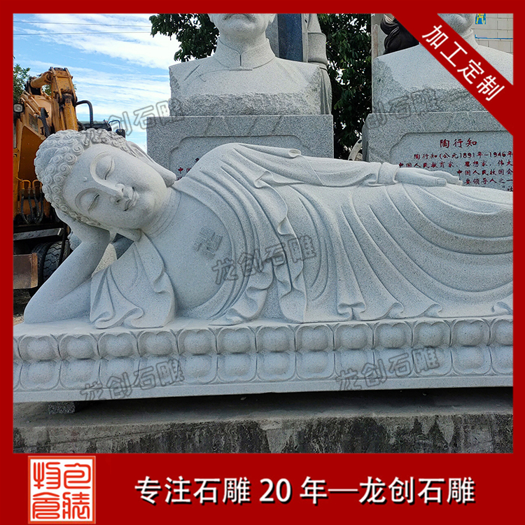 石雕释迦牟尼图片