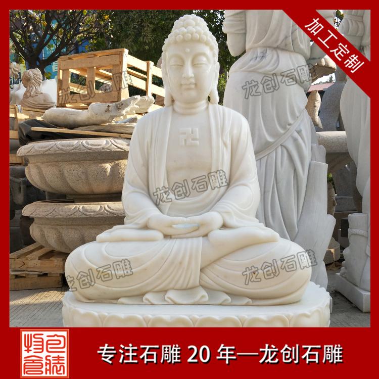 石雕释迦牟尼像图片